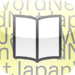 Japanese-English Thesaurus