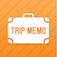 トリップメモ - 国内・海外旅行のメモ・しおり 便利アプリ